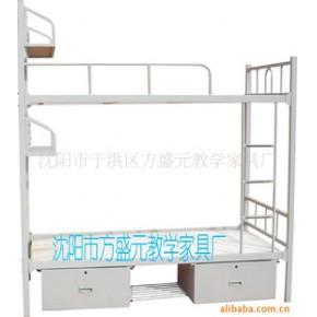 供校用高中低档学生床公寓床课桌椅宿舍床教学家具