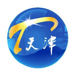 天津电视台广告部|广告部电话|广告价格|天津电视台广告折扣