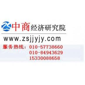2012-2016年中国喉疾灵干浸膏行业