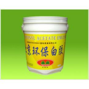 白乳胶技术,乳白胶技术,低成本白乳胶技术,环保白乳胶技术,抗
