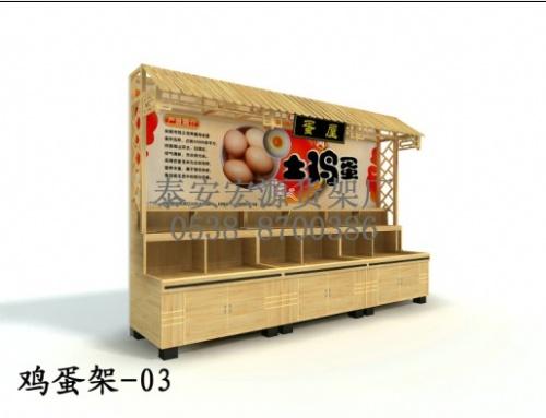 超市木制货架 木质设备