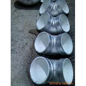 玛钢、衬塑构槽、涂塑管件、钢塑复合管、涂塑管、内外涂塑