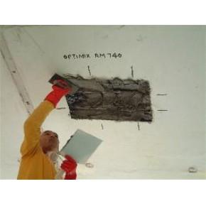 重庆多用途维修砂浆可厚层施工、可批刮的多用途维修砂浆