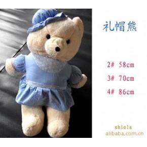 毛绒玩具礼帽熊,广告礼品,布娃娃17元/只