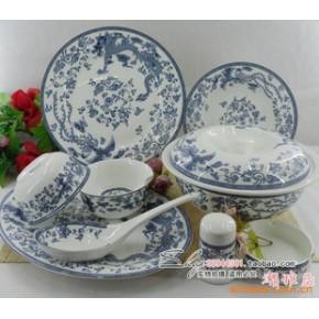 景德镇 56头优质骨瓷餐具釉中彩  龙凤呈祥