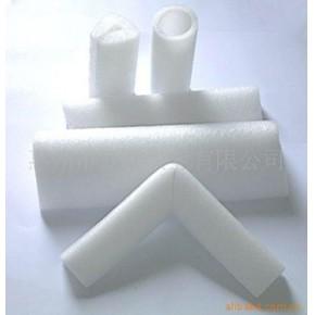 珍珠棉卷材/异型材/珍珠棉异型材