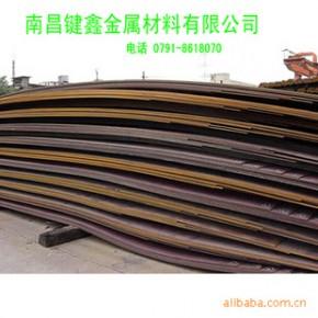 长沙钢材 金属材料 中厚钢板
