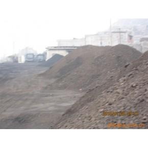 矿石;锰矿石;诚信经营;质量保证