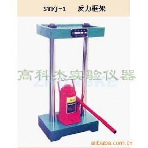 反力框架 浙江 电液式压力试验机