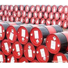 厂价供应煤油