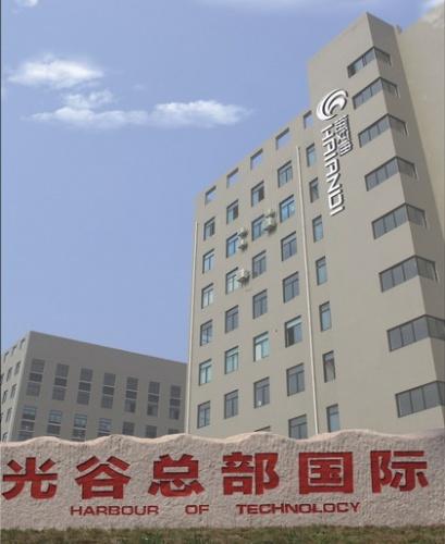 武汉海安迪科技有限公司