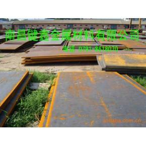 南昌钢铁 苏州钢板 低合金钢板