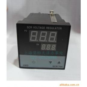 吹瓶机专用温控仪  可控硅智能电压调整器