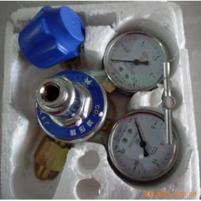 二氧化碳减压阀、减压器 甬亨