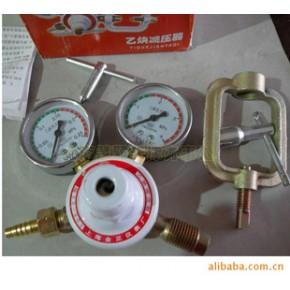 乙炔减压阀、乙炔减压器 金正
