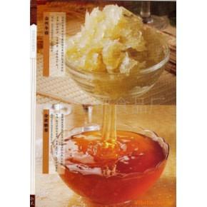 金郁馅料、水果蓉、豆沙、水晶皮、高质!