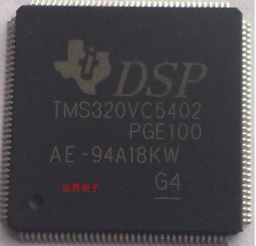 集成电路(ic) 处理器 tms320vc5402pge100定点数字