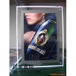 新时尚新潮流水晶发光相框及无框画(图)