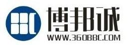 深圳博邦诚科技有限公司