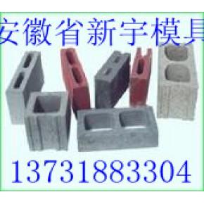 水泥砖模具/多孔砖模具/PVC塑胶托板