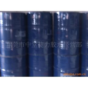批发海南国营农场优质天然乳胶2吨起批