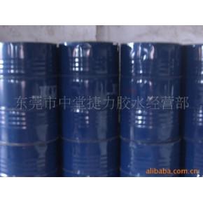 批发供应昆明产优质天然乳胶5桶起批