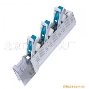 条形熔断器式隔离开关 北京梅兰
