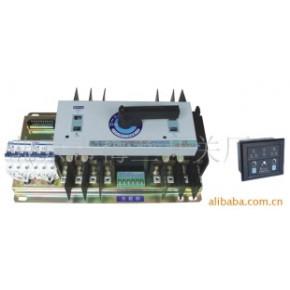 双电源自动切换开关(CB型分体)