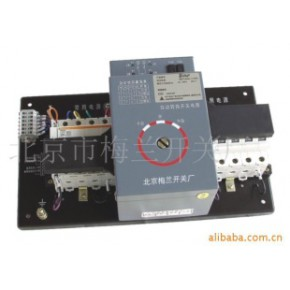 双电源自动切换开关(CB型末端型