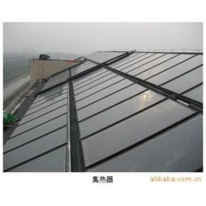 平板集热器太阳能热水工程,上海桑普太阳能热水工程