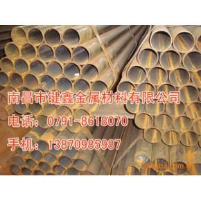 南昌钢材 江西冶金 金属材料 供应焊管