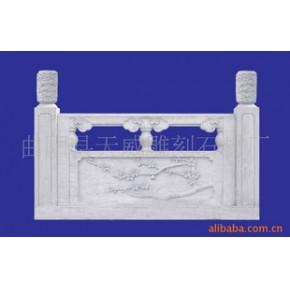 栏板 阳台柱 栏杆 柱子 石雕石材