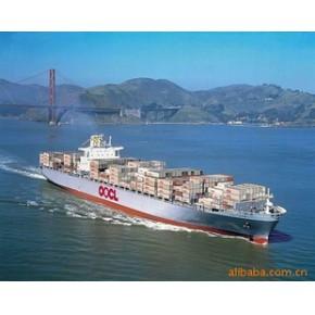 提供国际海运,物流,货代,进出口服务