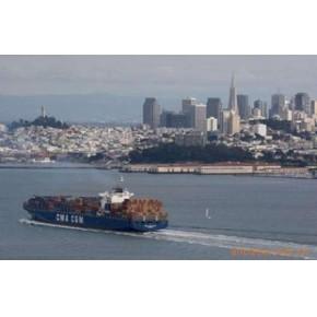 提供国际海运,货代,物流,进出口服务
