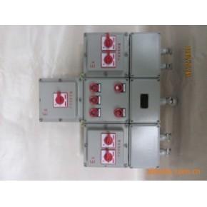 防爆动力检修箱,BXX51防爆动力检修箱