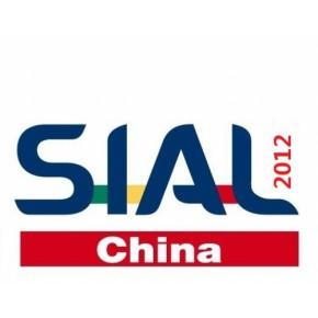 SIAL CHINA 2012第十三届中国国际食品和饮料展览会