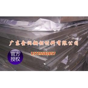 1050铝板1050A铝板进口铝板6063铝板