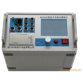 高压开关综合测试仪 科电