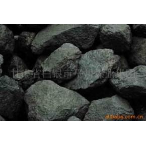 块煤(大块) 甘肃平川 9(%)