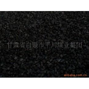 精洗沫煤 甘肃平川 10.5(%)