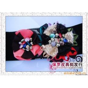 女式女士绢弹力腰带 装饰宽时时尚松紧弹力腰带