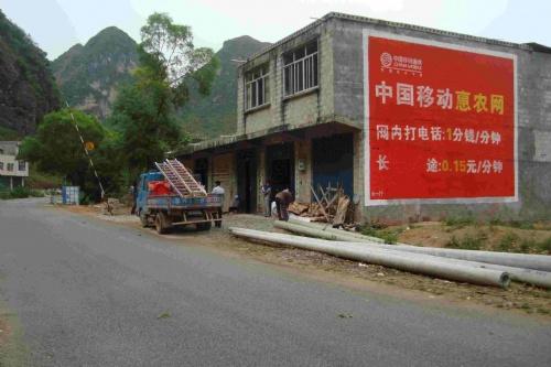 墙体广告制作 就找亮剑广告 覆盖广东福建海南