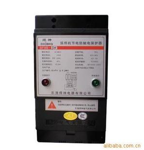 电焊机防触电保护器 焊神