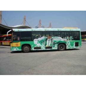 东莞公交车广告 陈主任 日之泉