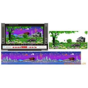 万年历 动感画 广告礼品 横动画 礼品装饰画、数码