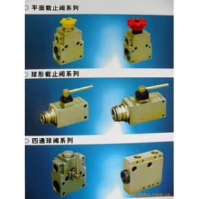 四通球型截止阀 控制阀 碳钢