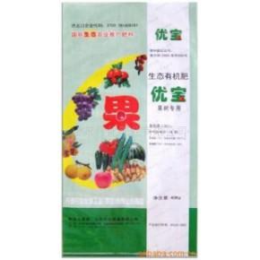 有机肥料果优宝 绿肥 颗粒