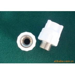 PP-R塑料管材管件 秦皇岛
