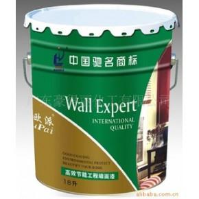 豪得丽高效节能工程墙面漆