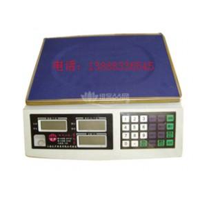 电子秤 电子秤厂家 电子秤专卖 迅捷计控电子秤专家